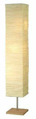 Brand New Adesso 8022-12 Dune Floorchiere, Natural
